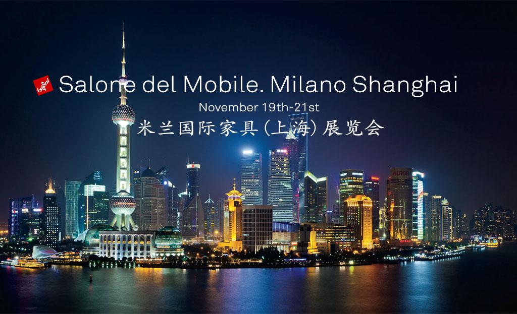 Salone del Mobile. Milano Shanghai 2016 preview