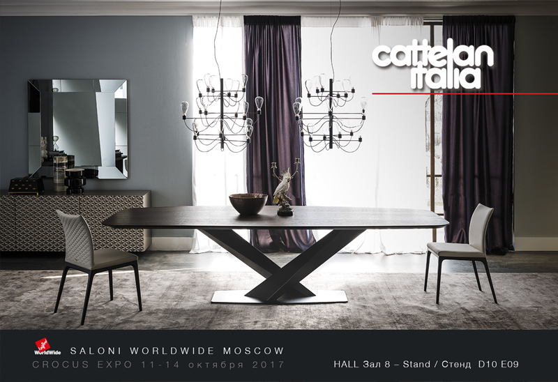 Saloni WorldWide Moscow 2017 preview