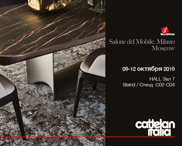 Salone del Mobile.Milano. Moscow 2019 preview